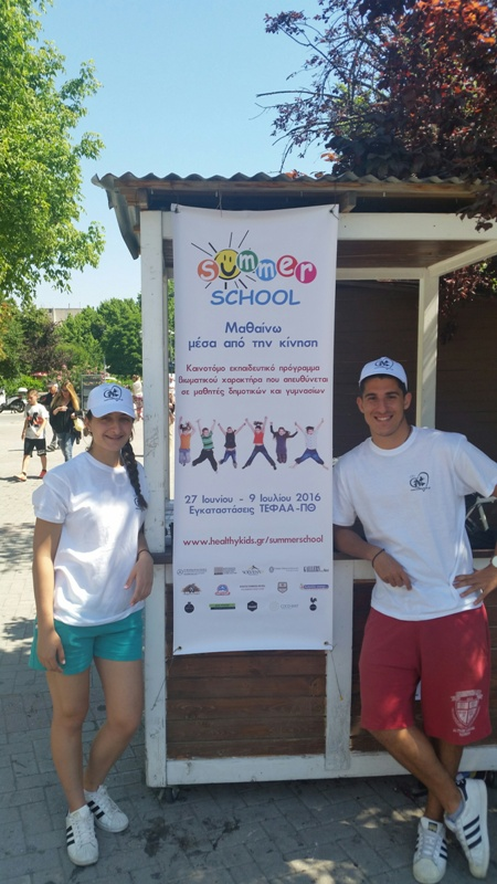 summerschool_Asklipiou