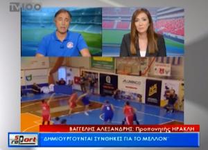Οι επίμαχες δηλώσεις Αλεξανδρή (Βίντεο)