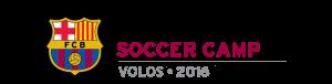 Ποδοσφαιρικό καμπ της Μπαρτσελόνα στο Βόλο