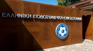 Στην Κρήτη θα αναδειχθεί ο νέος πρόεδρος της ΕΠΟ