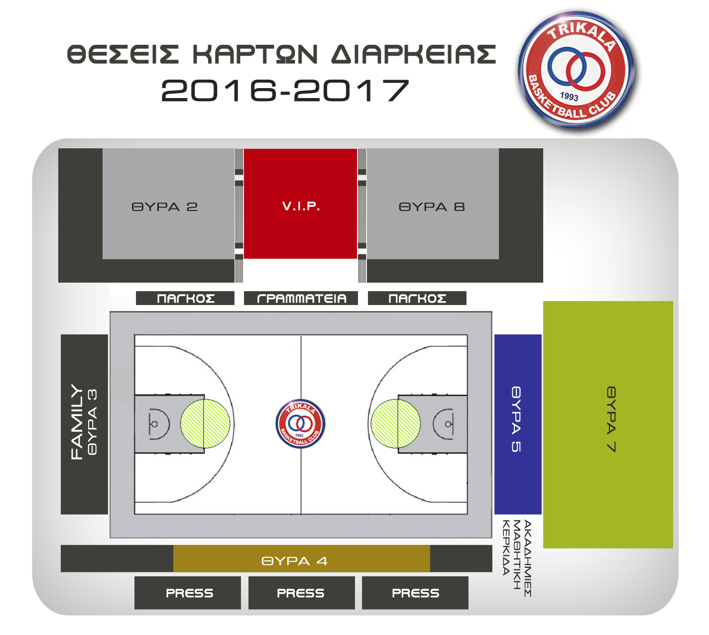 KatopsiGipedou_CARDS-new copy