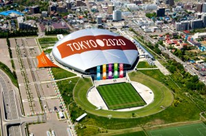 Το Τόκυο ετοιμάζει τους Ολυμπιακούς Αγώνες του 2020