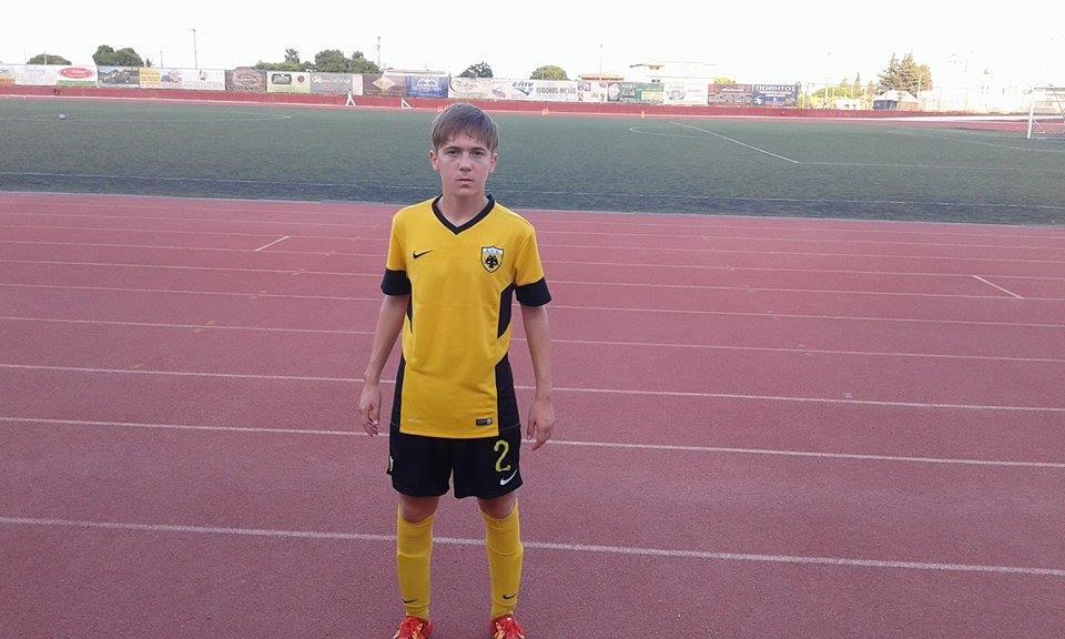 13χρονος Τρικαλινός στην ΑΕΚ
