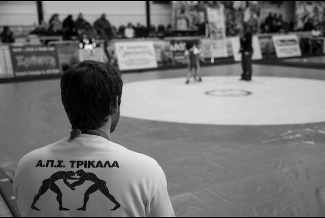 Έλα στον αθλητισμό, έλα στην πάλη