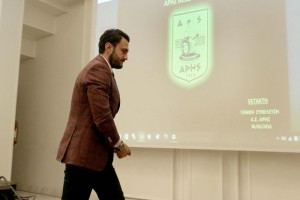 Καρυπίδης: «Περιμένουμε τα Τρίκαλα να γλεντήσουμε»