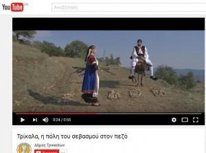 Ευρηματικά σποτ από τον Δήμο Τρικκαίων (Βίντεο)