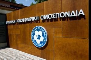 Αναβολή των εκλογών στην ΕΠΟ ζητούν έξι Ενώσεις