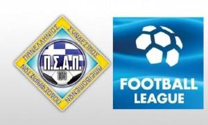 ΠΣΑΠ: «Το πρωτάθλημα της Football League πρέπει να αρχίσει!»