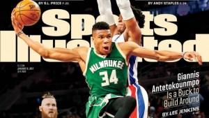 Εξώφυλλο του Sports Illustrated ο Γιάννης Αντετοκούνμπο