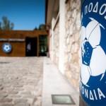 ΕΠΟ: «Σε ουδέτερη έδρα ο τελικός, θα εξεταστούν όλα τα υποψήφια γήπεδα»