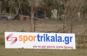 """Στα γήπεδα την Πέμπτη οι ομάδες του Α"""" ομίλο-Διατησίες"""