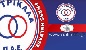 ΠΑΕ Τρίκαλα: «Τα κατορθώματα των διαιτητών»