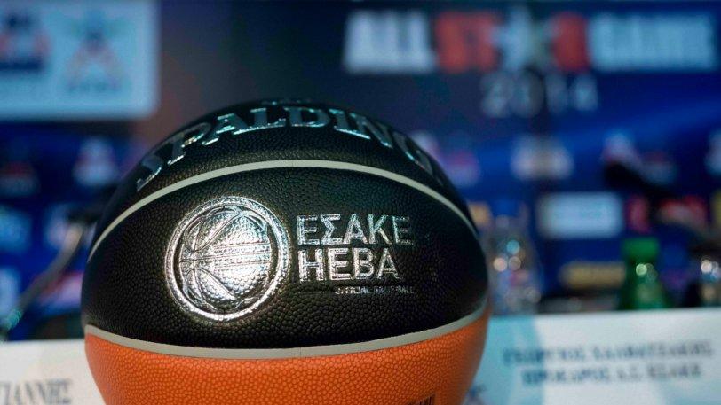 Αποτέλεσμα εικόνας για basket league