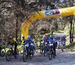 Αγώνας ορεινής ποδηλασίας «ΜΤΒ »