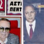 Πέθανε ο Θ. Νικολαΐδης του «Φωτός»