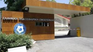 Ιούνιο ή Ιούλιο οι εκλογές στην ΕΠΟ