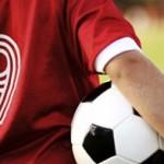 Χωρίς προπονητή και παίκτες ο Αχαρναϊκός