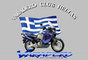 Στην Καλαμπάκα η Πανελλήνια συνάντηση του Varadero Club Hellas