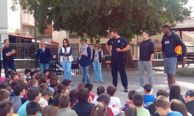 Επισκέφτηκαν σχολεία παίκτες των Τρικάλων BC