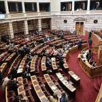 Συμφωνία με «180» για το ονοματολογικό με την ΠΓΔΜ θέλουν οι Βρυξέλλες