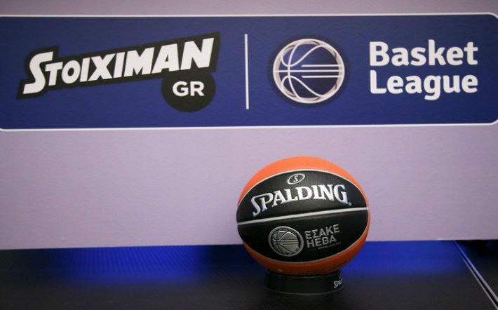 basket-league-stoiximan