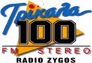Απο τον FM 100 το Παναχαϊκή – ΑΟΤ