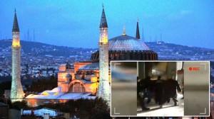 Εισβολή Τούρκων φανατικών στην Αγία Σοφιά