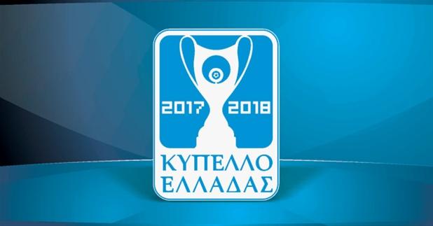 Ολυμπιακός – ΑΕΚ στο κύπελλο!