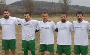 Καρυές: «Μακεδονία, Γη Ελληνική»