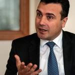 Μέχρι τον Ιούλιο συμφωνία για το όνομα με την Ελλάδα