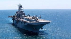 Το  Αμερικανικό αεροπλανοφόρο Ιwo Jima έριξε άγκυρα στην Κύπρο