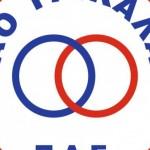 ΠΑΕ Τρίκαλα: Της κοντής…(Καλλιθέας)  της φταίνε οι τρίχες