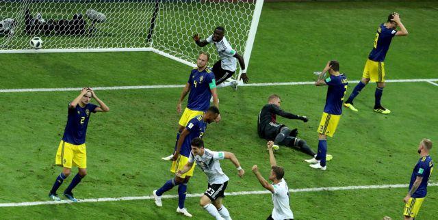 Και στο τέλος κερδίζουν οι Γερμανοί!