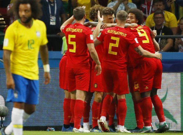 Βραζιλιάνοι ήταν οι Βέλγοι!