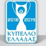 Εκτός έδρας ξεκινά ο ΑΟΤ-μετά τα ματς με Αστέρα & Απόλωνα