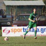 Σέντρα  στα τοπικά πρωταθλήματα -Πρόγραμμα και  Διαιτησίες